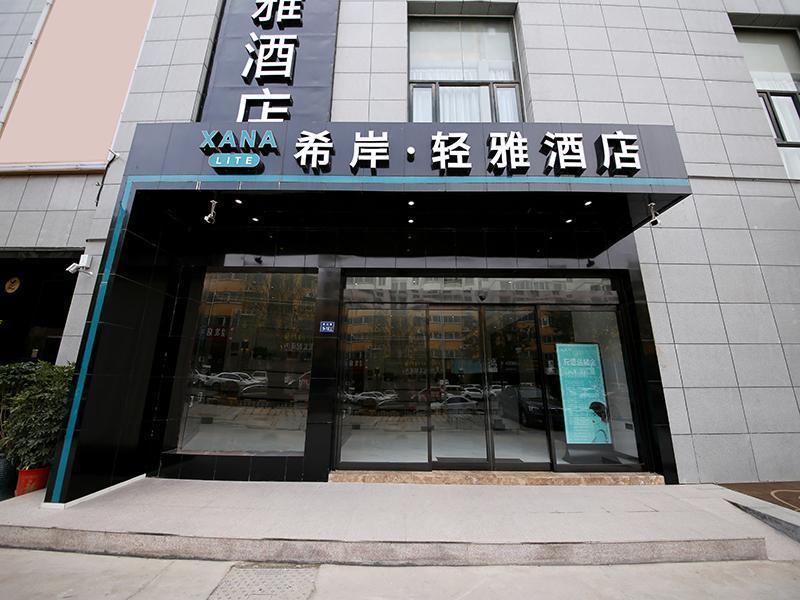 Xana Lite�Zhengzhou Songshan Nan Road Erqi Wanda