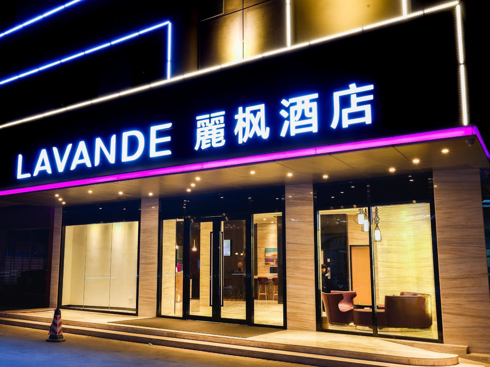 Lavande HotelsKaiping Musha