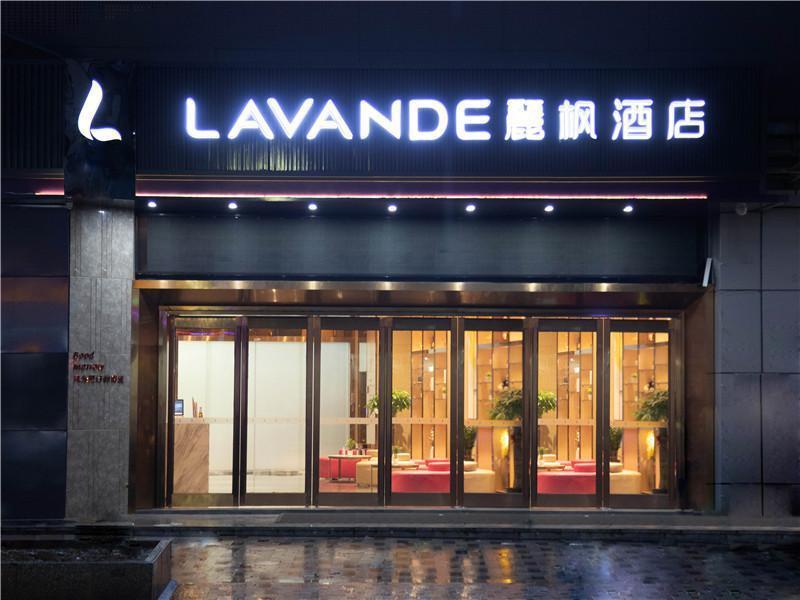 Lavande Hotels�Dayun Center Hengang Metro Station Shenzhen