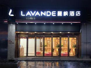 Lavande Hotels  Dayun Center Hengang Metro Station Shenzhen