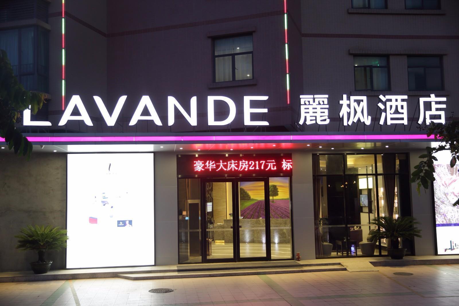 Lavande Hotels�Foshan Kuiqi Metro Station