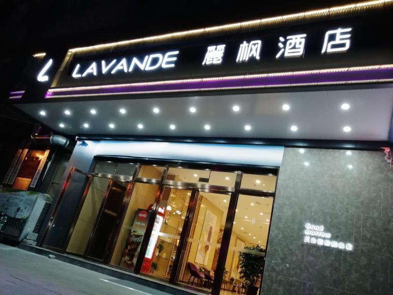 Lavande Hotels�Yishui Wande Plaza