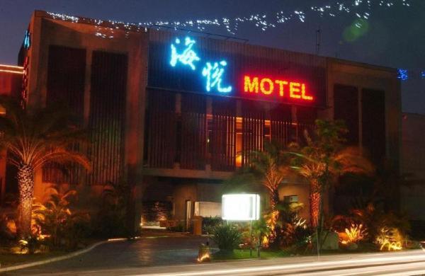 Hiye Fashion Motel Yunlin