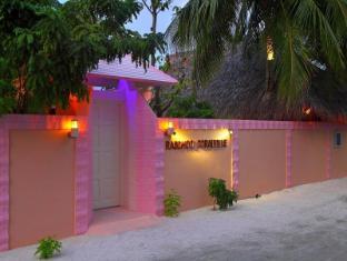 라스두 코랄빌 호텔