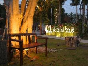 @Samui Haus Resort
