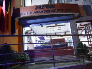 /fr-fr/alpine-hotel-and-apartment/hotel/kathmandu-np.html?asq=m%2fbyhfkMbKpCH%2fFCE136qaJRmO8LQUg1cUvV744JA9dlcfTkWPcngvL0E53QAr3b