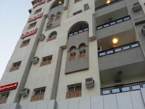 Sahari Plus Hotel Suites Jeddah