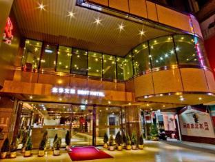 /ms-my/best-hotel/hotel/tainan-tw.html?asq=jGXBHFvRg5Z51Emf%2fbXG4w%3d%3d