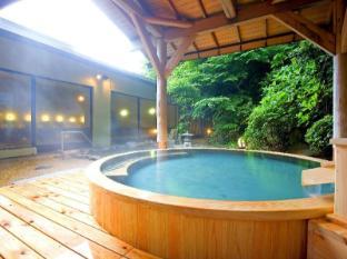 유모토 후지야 호텔 하코네 - 온수욕조