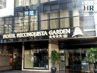 Hotel Reconquista Garden
