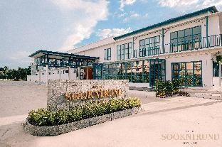 スークニールンド ホテル Sooknirund Hotel