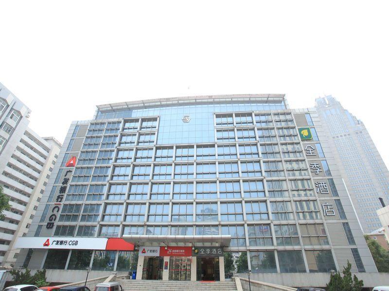JI Hotel Tianjin Friendship Road Branch