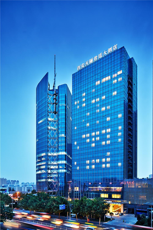 Xian Grand Barony Hotel