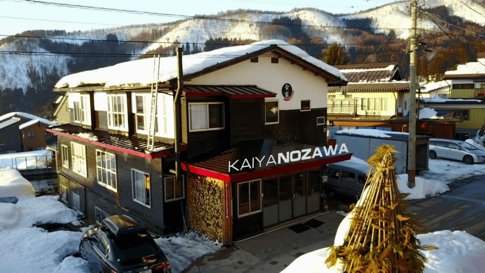 Kaiya Nozawa