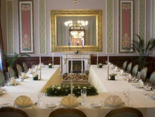 Hotel Savoy Moscow Moscow - Restaurant