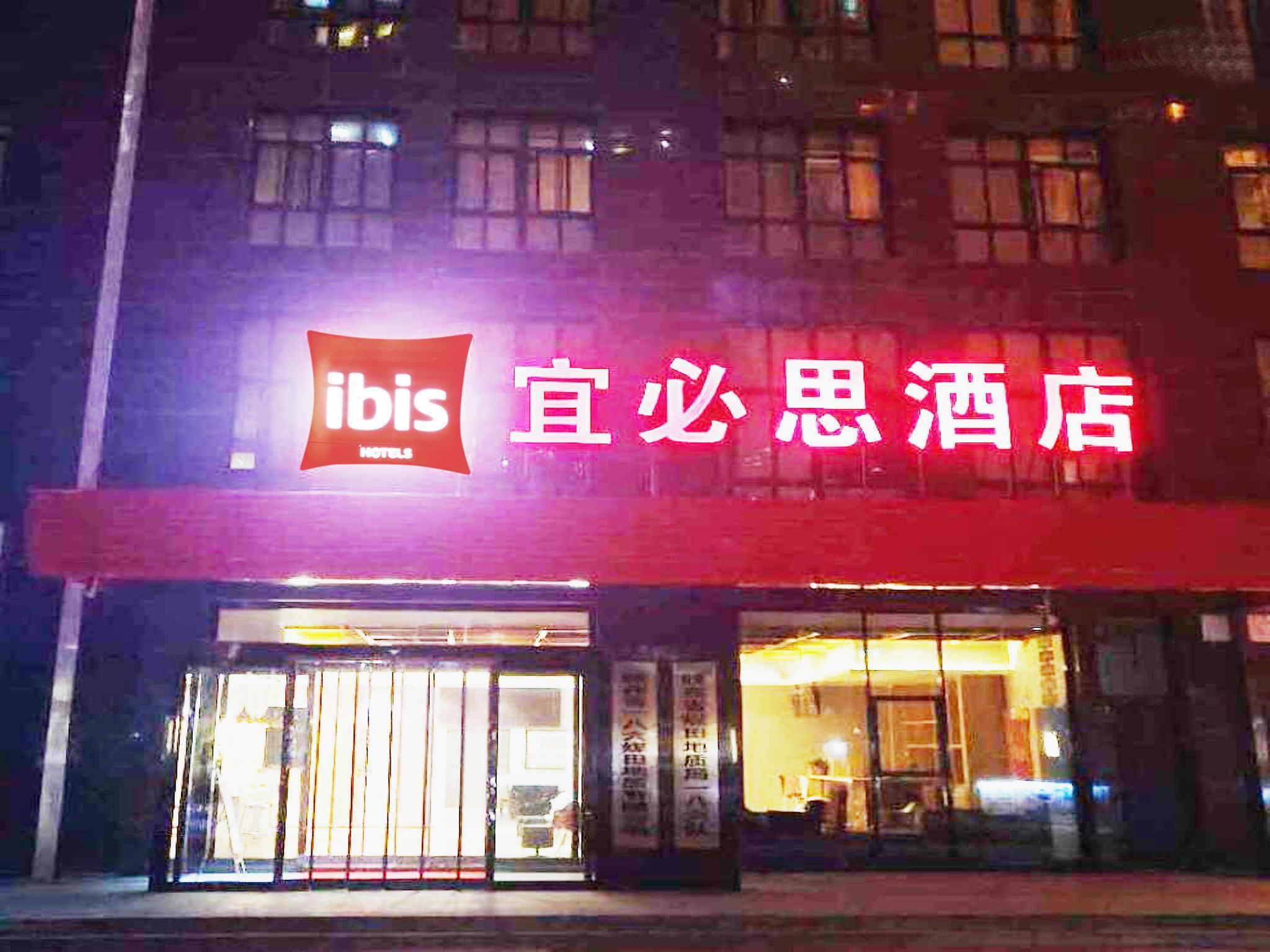Ibis Xian Hi Tech Zone No.7 Keji Rd Hotel