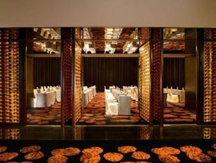Radisson Blu Hotel Pudong Century Park Shanghai - Meeting Room
