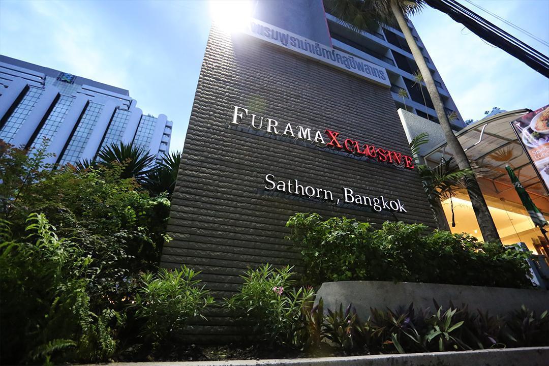 FuramaXclusive Sathorn Hotel Bangkok โรงแรม ฟูรามา เอกซ์คลูซีฟ สาทร กรุงเทพฯ