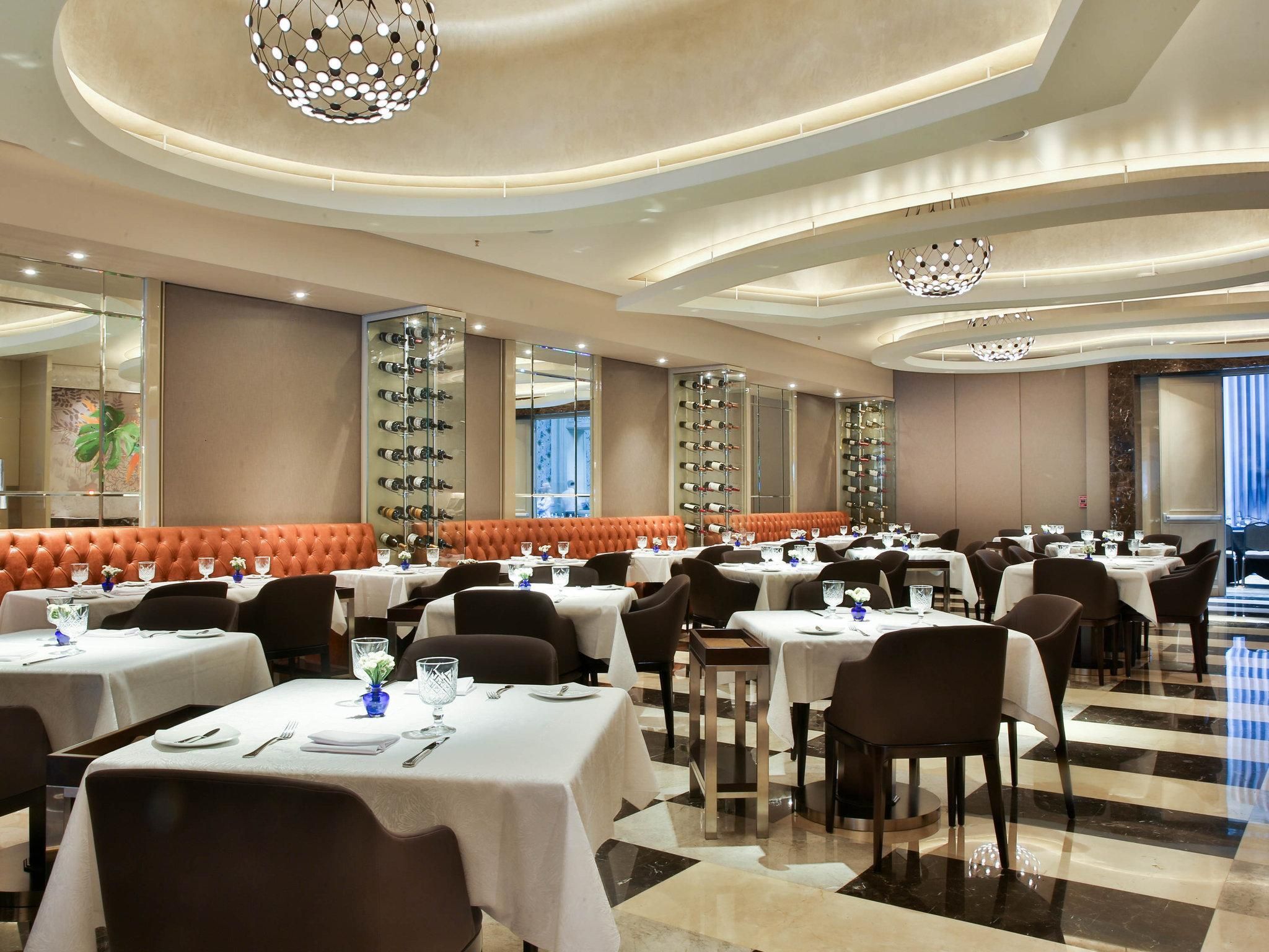 Palladio Hotel Buenos Aires MGallery By Sofitel