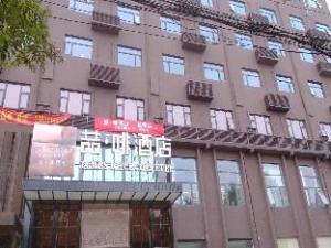 Shijiazhuang James Joyce Coffee Hotel