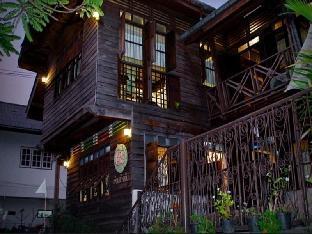 Ban Changton Guest House บ้านช้างต้น เกสท์เฮาส์