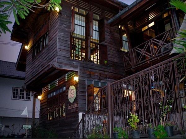 Ban Changton Guest House Surin