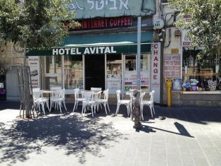 Beit Avital Apart-hotel