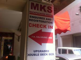 MKS Backpackers Hostel - Dalhousie Lane