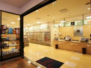 Keio Plaza Hotel Tokyo - Shops