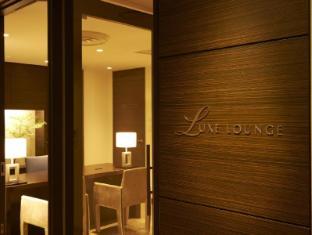 Keio Plaza Hotel Tokyo - Executive Lounge