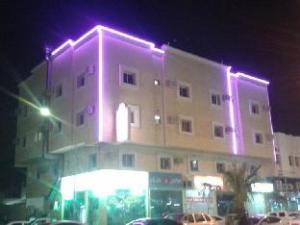 Al Mohamadia 9 Apartments