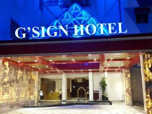 /id-id/g-sign-hotel-banjarmasin/hotel/banjarmasin-id.html?asq=jGXBHFvRg5Z51Emf%2fbXG4w%3d%3d