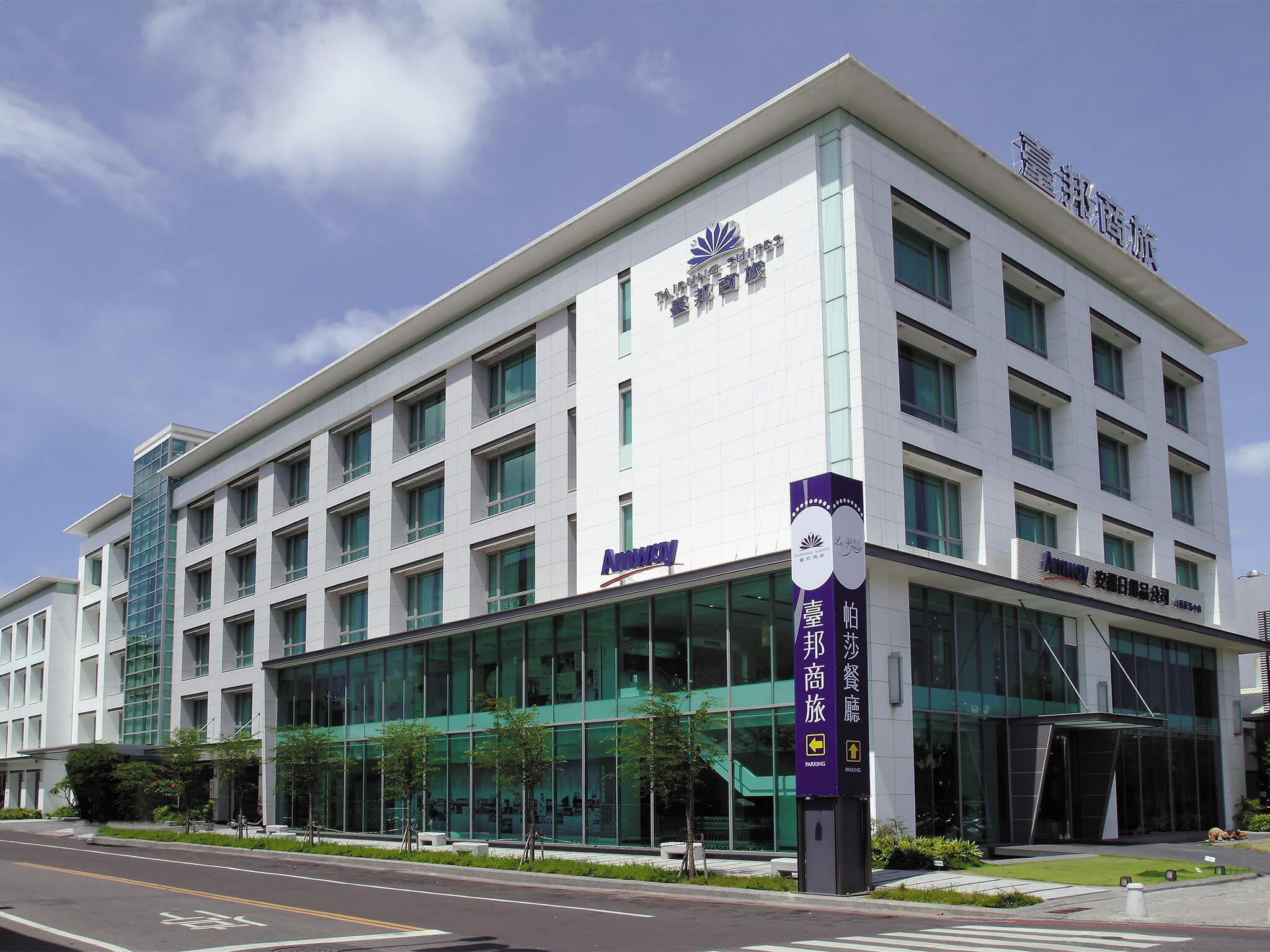 Taipung Suites Hotel
