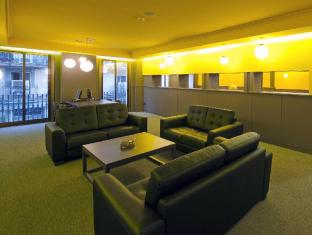 Moderno Hotel Barcelona - Executive Lounge