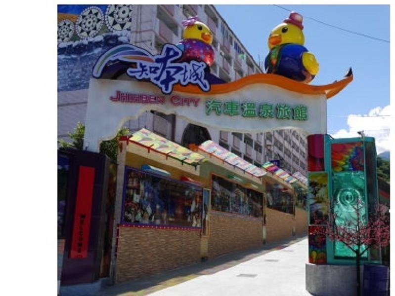 Chihpen City Art Hot Spring Hotel