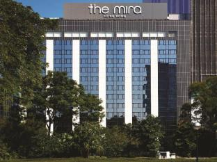 The Mira Hotel Hongkong