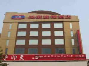 Hanting Hotel Jinan West Market
