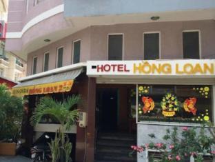 Hong Loan Hotel 2
