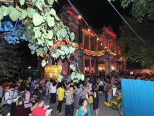 FCC Phnom Penh Boutique Hotel Phnom Penh - Pub/Lounge