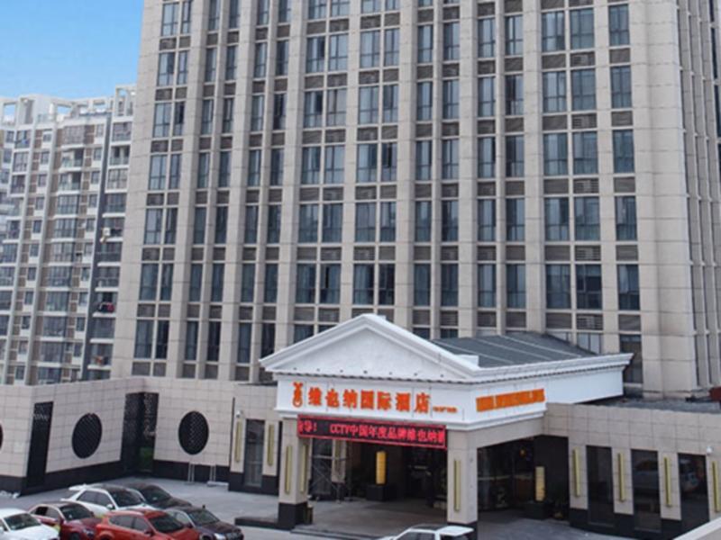 Vienna International Hotel Yangzhou Libao Square Store