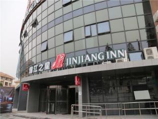 Jinjiang Inn Shanghai Zhangjiang Financial Information Park Branch
