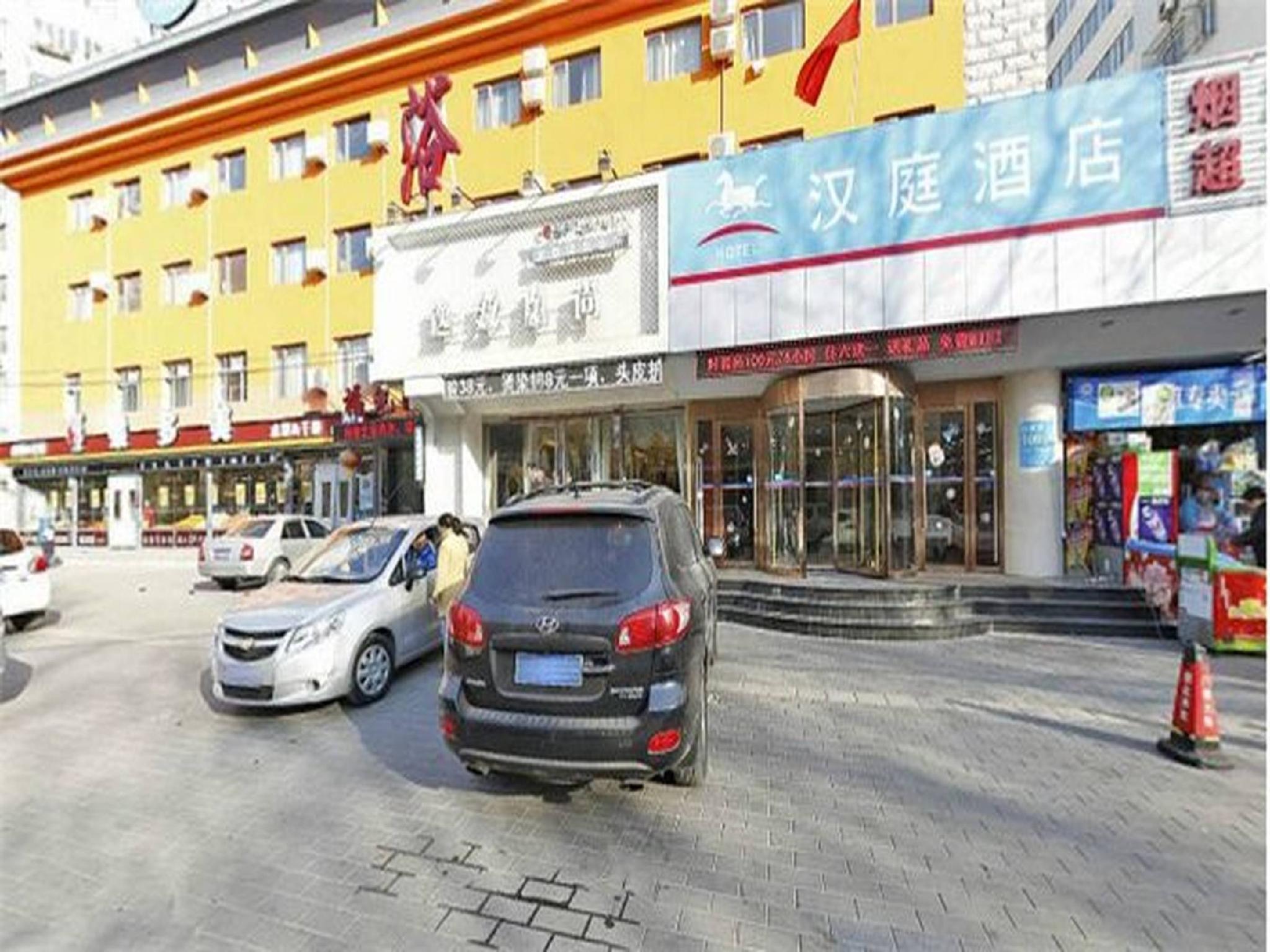 Hanting Hotel Beijing Panjiayuan Branch