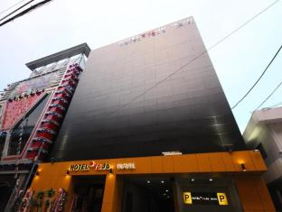 Hotel Yaja Guseo Station