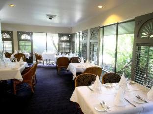 Brisbane International Virginia Hotel Brisbane - Restaurant