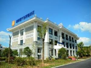 Tujia Sweetome Automobile Vacation Hotel (Sanmu Auto Camp)