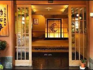 /es-es/yushintei-ryokan/hotel/hakone-jp.html?asq=k7c3lMNQ0AiBPZxXfYWBecvvYXGeghhlNB0ZDMf2Vd%2bMZcEcW9GDlnnUSZ%2f9tcbj