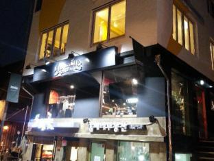DY House Hongdae