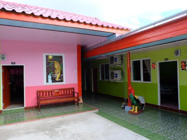 Wangthong Guesthouse Khon Kaen