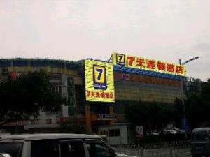 7 Days Inn Guangzhou Baiyun International Convention Center Branch