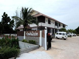Baan Ton Resort